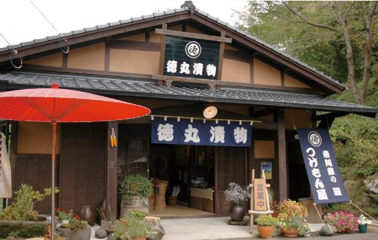 徳丸漬物・食堂